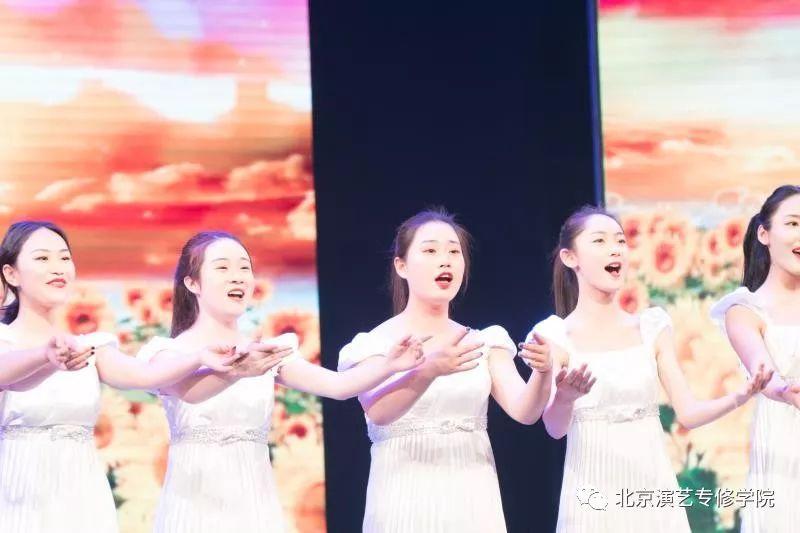 北京演艺专修学院音乐系才艺大赛作品展8.jpg