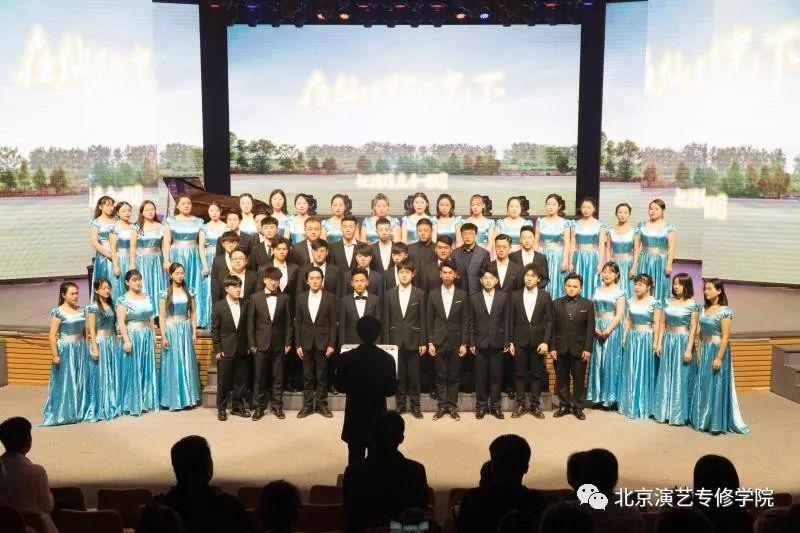北京演艺专修学院音乐系才艺大赛作品展10.jpg